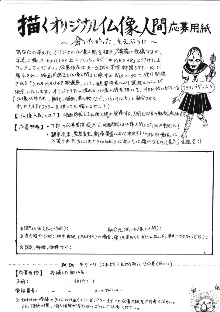 IMG_20130805_0001