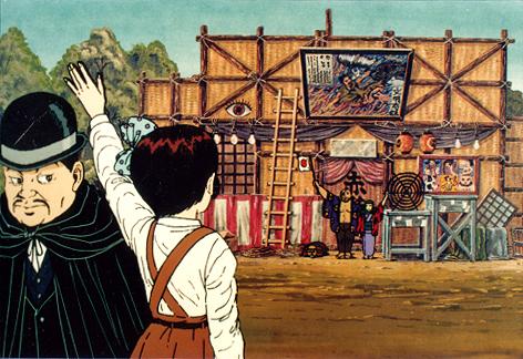 少女椿スチル2013京都¥114m
