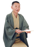 2013_danroku