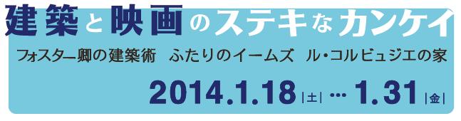 スクリーンショット(2013-12-18 22.25.06)