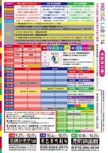 movie00890_1000ura-1