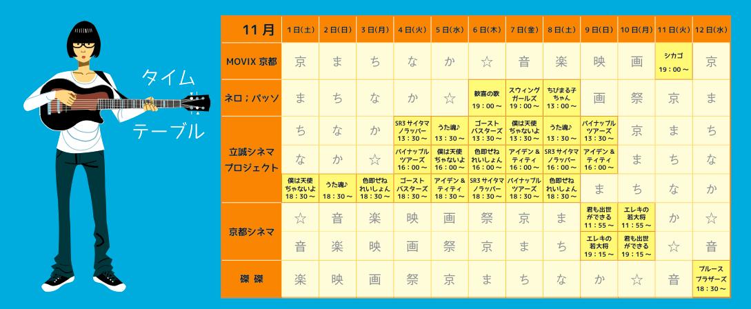 スクリーンショット 2014-10-23 23.53.27