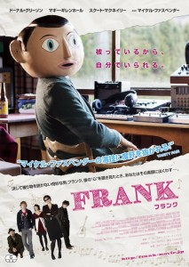 frank_b5_h1_nyk