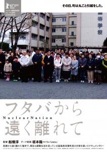 Futaba_B1_FIX_ol