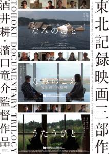 hamagutisakai_web