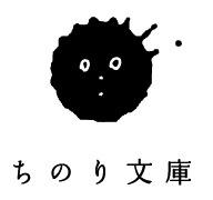 chinori_logo