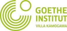 GI_VK_horizontal_green_sRGB_web