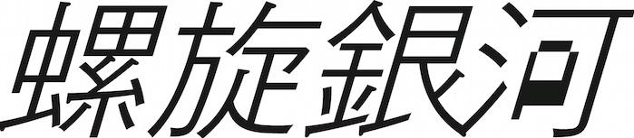 rasen_logo_web