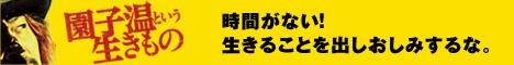bnr_ikimono